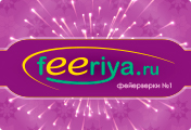"""Фейерверки """"Феерия.ру"""""""