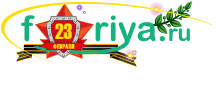 Интернет-магазин пиротехники: салюты, фейерверки, петарды и бенгальские огни.