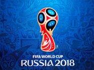 На время чемпионата мира по футболу продажа фейерверков будет ограничена