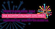 Бесплатное фейерверк-шоу с отстрелом новой продукции Феерия.ру