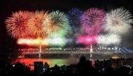 Международный фестиваль фейерверков в сеуле