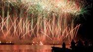 Международный фестиваль фейерверков «Калейдоскоп»
